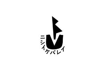 エリアプロデュース・マネジメント